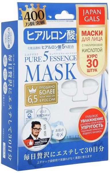 JAPONICA JAPAN GALS Маски для лица с гиалуроновой кислотой для очень сухой кожи 30штМаски для лица<br>Маска с гиалоуроновой кислотой. Гиалоуроновая кислота содержится в любом живом организме, и 1 мл способен удержать 6 литров воды. Благодаря гиалоуроновой кислоте, кожа удерживает влагу, восстанавливая упругость. Также в состав входит экстракт сои, ферментированное соевое молоко (увлажнение), витамин С (природный антиоксидант), что делает маску по- настоящему люксовым уходом. Маска глубоко увлажняет, возвращает упругость и выравнивает текстуру кожи.<br><br>Вес г: 610<br>Бренд : Japonica<br>Объем мл: 600<br>Тип кожи : сухая<br>Консистенция маски : тканевая<br>Часть лица : лицо<br>По времени суток : дневной уход<br>Назначение маски : увлажняющая, питательная, омолаживающая, выравнивающая<br>Страна производитель : Япония