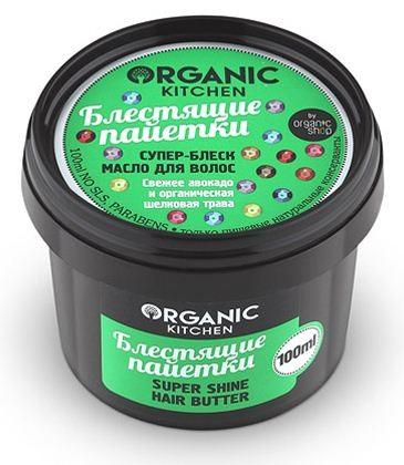 Organic shop Масло для волос. Супер-блеск Блестящие паетки100млOrganic shop<br>Масло супер-блеск для волос сделает Ваши локоны неотразимыми, словно россыпь блестящих пайеток, они ослепляют окружающих своим сиянием. Свежее авокадо питает и восстанавливает волосы, насыщая их необходимыми витаминами придавая необычайный блеск. Органическая шелковая трава наполняет волосы влагой и придает им несравненную мягкость и гладкость, защищая от пересушивания и ломкости.Способ применения: Разотрите небольшое количество масла в ладонях, распределите по всей длине волос. Для наилучшего эффекта оставьте масло на 1-2 часа, обернув голову полотенцем. Смойте шампунем.Объем: 100 мл.<br><br>Вес г: 130<br>Бренд : Organic shop<br>Объем мл: 100<br>Тип волос : все типы волос<br>Действие : увлажнение, питание, восстановление<br>Тип средства для волос : масло<br>Страна производитель : Россия