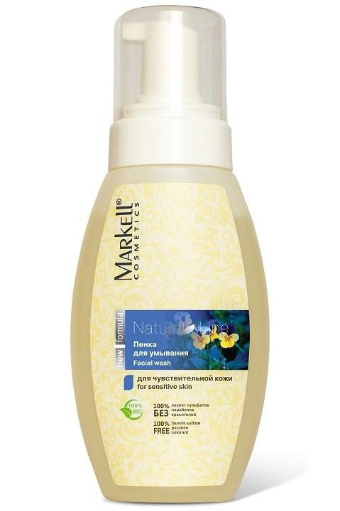 Markell Пенка для умывания для чувствительной кожиMarkell<br>100%Paraben freeColorant freeМягкая пенка для умывания, специально созданная для ухода за чувствительной кожей, легким прикосновением очистит кожу от макияжа и частичек грязи, закупоривающих поры. Пенка мгновенно успокаивает и увлажняет кожу. Регулярное применение пенки, наполняет кожу здоровьем и сиянием.Мгновенно ощутимый комфорт!Применение: выдавить небольшое количество пенки на руку и легкими массажными движениями нанести на лицо. Тщательно смыть водой.<br><br>Вес г: 280<br>Бренд : Markell<br>Объем мл: 250<br>Тип кожи : чувствительная<br>Вид очищающего средства : пенка<br>Страна производитель : Белоруссия