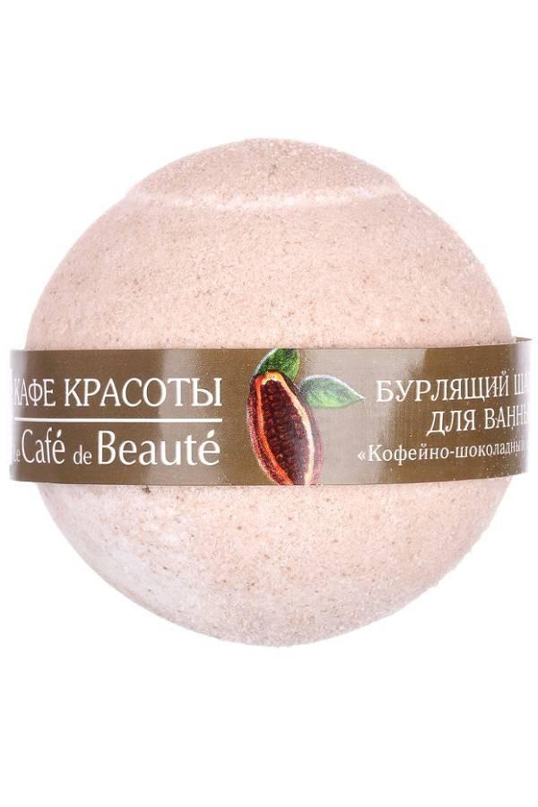 Кафе Красоты Бурлящий шарик для ванны Кофейно-шоколадный сорбетКафе красоты<br>Бурлящий шарик для ванны Кофейно-шоколадный сорбет - масло какао, экстракт кофеина.<br><br>Вес г: 120<br>Бренд : Кафе Красоты<br>Страна производитель : Россия