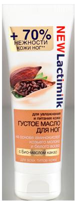 LACTIMILK Масло густое для ног Для увлажнения и питания кожиLactimilk<br>На основе аминокислот козьего молока и белого воска с био-маслом какао Густое масло для ног на основе аминокислот козьего молока и белого воска с био-маслом какао эффективно питает и увлажняет, смягчает и восстанавливает кожу стоп, дезодорирует, способствует заживлению мелких трещинок. Козье молоко представляет собой настоящий кладезь полезных веществ для сохранения молодости и красоты. В нем содержится вдвое больше витаминов и микроэлементов, чем в любом другом. Аминокислоты козьего молока смягчают и питают кожу стоп, делая её невероятно мягкой и нежной. Белый воск содержит большое количество витамина А, который способствует восстановлению и регенерации клеток, кожа становится более гладкой и эластичной. Био-масло какао прекрасно увлажняет кожу, оказывает заживляющее и тонизирующее действие. Способ применения: Нанести на чистую кожу ног до полного впитывания. Информация о характеристиках, комплекте поставки, стране изготовления и внешнем виде товара носит справочный характер и основывается на последних доступных к моменту публикации сведениях. Результаты взаимодействия косметических средств зависят от индивидуальных особенностей организма.<br><br>Вес г: 90<br>Бренд: Lactimilk<br>Объем мл: 75<br>Страна производитель: Россия