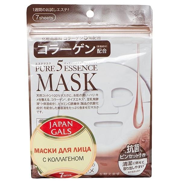 JAPONICA JAPAN GALS Маски для лица с коллагеном Pure 5 Essential питательная 7 штМаски для лица<br>Наше лицо нуждается в регулярном уходе – это использование пенок, тоников и кремов. В качестве дополнительного ухода советуют использовать маски для лица, пилинги и скрабы. Мы рекомендуем купить курс питательных масок для лица с коллагеном Pure 5 Essential. В основе маски лежит гиалуроновая кислота. Благодаря этому обеспечивается ее хорошее распределение по всей коже с образованием легкой пленки, которая отвечает за активное всасывание влаги прямо из воздуха. Это позволяет увеличивать свободную влагу в объеме в роговых слоях, создавая дополнительную влажность, не допускающую избыточное испарение влаги с кожного покрова. За счет этого главного компонента происходит удержание влаги, восстановление упругости. А дополнительными компонентами, обеспечивающими уход на уровне люкс, являются: соевый экстракт, соевое молоко ферментированного типа для увлажнения, и витамин С, в роли природного антиоксиданта. Маска обеспечивает глубокое увлажнение, возвращение упругости, выравнивание текстуры кожи. Мы рекомендуем купить в Москве курс данных масок, чтобы обеспечить глубокое увлажнение для кожи любого типа, даже очень сухого, вместе с упругостью. Благодаря особому крою маски, большой ее поверхности и специальным кармашкам, чтобы тщательно прорабатывать участки кожи под глазами, данная маска является отличным средством по уходу за кожей с полным покрытием лица.<br><br>Вес г: 360<br>Бренд : Japonica<br>Объем мл: 350<br>Тип кожи : все типы кожи<br>Консистенция маски : тканевая<br>Часть лица : лицо<br>По времени суток : дневной уход<br>Назначение маски : увлажняющая, питательная, очищающая, омолаживающая<br>Страна производитель : Япония