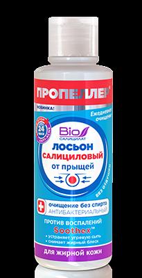 ПРОПЕЛЛЕР IMMUNO Лосьон салициловый от прыщей для жирной кожи 100 млПропеллер<br>Салициловый лосьон для жирной кожи мягко очищает загрязнения и омертвевшие клетки. Благодаря растительным комплексам регулирует секрецию сальных желез, удаляет  жирный блеск, сужает поры, снимает воспаления, устраняет угревую сыпь.BIO салицилат —  природные салицилаты экстракта коры ивы, усиленные салициловой кислотой, подсушивают гнойнички.Soothex – растительный компонент, содержит очищенную смолу Олибанума, ускоряет процесс заживления, уменьшает покраснения, успокаивает кожу.Комплекс экстрактов:  шалфей, можжевельник, календула эффективно сужают поры.Объем: 100 мл.<br><br>Вес г: 130<br>Бренд : Пропеллер<br>Объем мл: 100<br>Тип кожи : жирная, проблемная<br>Вид средства для демакияжа : лосьон<br>Страна производитель : Россия