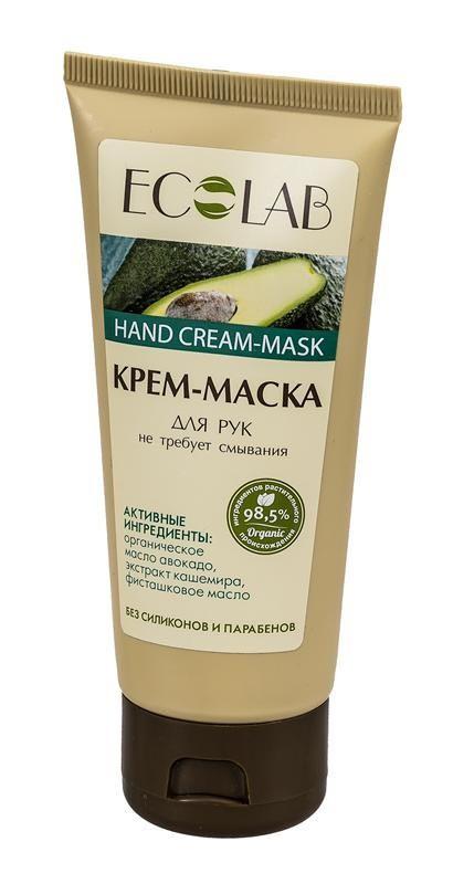 Ecolab Крем-маска для рукДля тела<br>Крем-маска для рук Эколаб содержит более 98% ингредиентов растительного происхождения. Не содержит парабенов и силиконов.Масло авокадо способствует восстановлению липидного баланса кожи, способствует синтезу новых коллагеновых связей, а значит, продлевает и улучшает жизнь клеток нашей кожи.<br><br>Вес г: 120<br>Бренд : Ecolab<br>Объем мл: 100<br>Страна производитель : Россия