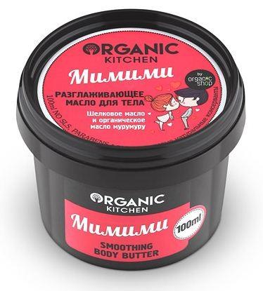 Organic shop Масло для тела разглаживающее Мимими 100млOrganic shop<br>Подарите Вашей коже невероятно нежное, «мимишное» преображение! Ваша кожа безупречна и достойна умиления! Разглаживающее масло для тела - это идеальная композиция натуральных масел, которая дарит коже непревзойдённую гладкость и мягкость. Шелковое масло эффективно устраняет сухость и шелушение кожи, насыщая ее витаминами. Органическое масло мурумуру питает и омолаживает кожу, делая ее упругой и эластичной.Способ применения: Нанесите небольшое количество крема легкими массирующими движениями на чистую сухую кожу тела.Объем: 100 мл.<br><br>Вес г: 130<br>Бренд: Organic shop<br>Объем мл: 100<br>Страна производитель: Россия