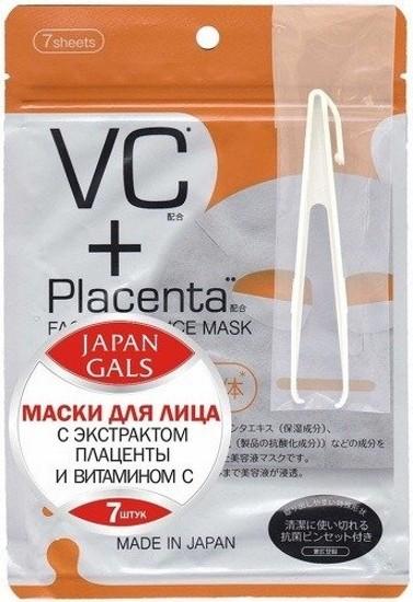 JAPONICA JAPAN GALS Маски для лица с экстрактом плаценты Витамин С 7штМаски для лица<br>Маска с добавлением экстракта плаценты и витамина С. За счет витамина С -природного антиоксиданта возвращается упругость и выравнивается текстура кожи. Благодаря экстракту плаценты обеспечивается питание, увлажнение и восстановление кожи. Витамин С делает кожу сияющей, способствует улучшению цвета лица, эффективное средство от повреждений в результате ультра-фиолетового излучения. Маска обеспечивает улучшение процесса кровообращения в коже, выводит токсины, интенсивное питание тканей, активизирование клеточного дыхания и улучшение метаболизма, оказание противовоспалительного эффекта, предупреждение формирования пигментных пятен, нормализация жирового баланса, увлажнение и питание, восстановление упругости, предупреждение увядания кожи.<br><br>Вес г: 360<br>Бренд : Japonica<br>Объем мл: 350<br>Тип кожи : все типы кожи<br>Консистенция маски : тканевая<br>Часть лица : лицо<br>По времени суток : дневной уход<br>Назначение маски : увлажняющая, питательная, отбеливающая, противовоспалительная, выравнивающая<br>Страна производитель : Япония