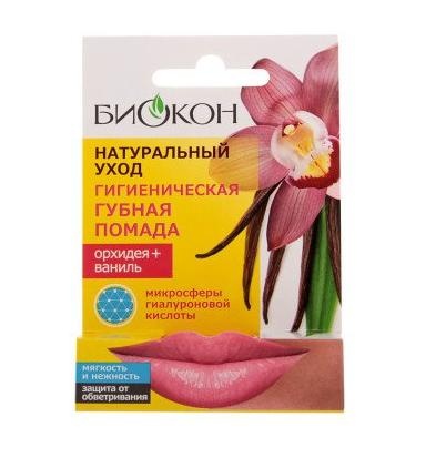 БИОКОН Натуральный Уход Помада губная гигиеническая Орхидея+Ваниль 4,6грБИОКОН<br>Специалисты украинской компании «Биокон» разработали для современных женщин гигиеническую губную помаду, обладающую восхитительным ароматом. Входящие в состав натуральные компоненты помогают создать максимально комфортные ощущения и защитить нежную кожу от неблагоприятного воздействия внешних агрессивных факторов. Гигиеническая губная помада «Орхидея и ваниль» от «Биокон» помогает значительно улучшить внешний вид и состояние деликатной кожи, а также придает устам привлекательный блеск. Регулярное применение средства помогает защититься от малоприятного ощущения сухости, а также от трещинок и шелушения. Формула помады обогащена гиалуроновой кислотой, которая способствует увлажнению кожи поддерживает оптимальный гидробаланс.<br><br>Вес г: 6<br>Бренд : Биокон<br>Упаковка помады : футляр (выдвижная)<br>Текстура помады : глянцевая<br>Свойства помады : гигиеническая<br>Вид помады : классическая<br>Страна производитель : Украина