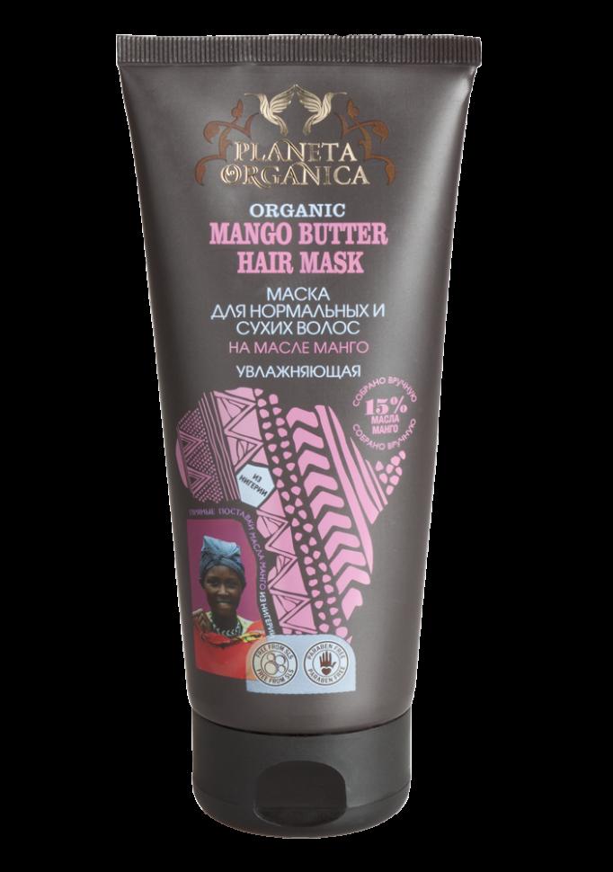 Planeta Organica Маска для нормальных и сухих волос Увлажняющая МангоPlaneta Organica<br>ORGANIC MANGO ButtER 15% — увлажняющая маска для нормальных и сухих волос, приготовлена на богатом витаминами органическом манговом масле, которое восстанавливает и снижает ломкость волос, питая и увлажняя их по всей длине.<br><br>Вес г: 280<br>Бренд: Planeta Organica<br>Объем мл: 250<br>Тип волос: сухие, нормальные<br>Действие: увлажнение, питание, восстановление<br>Тип средства для волос: маска<br>Страна производитель: Россия