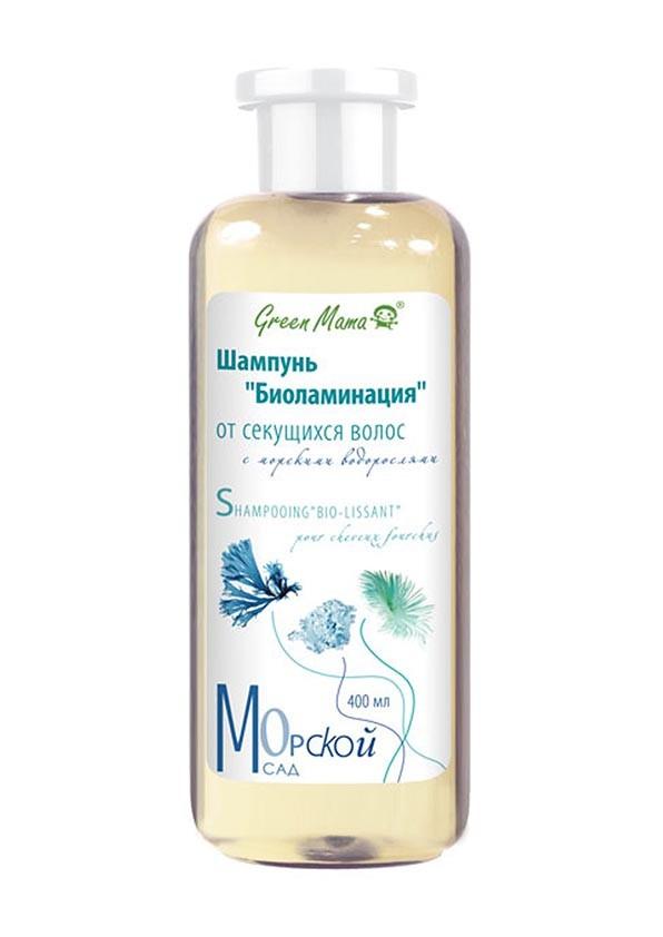 Green Mama Шампунь Биоламинация от секущихся волос с морскими водорослямиБренды<br>Шампунь Биоламинация Green Mama эффективно уплотняет волосы и препятствует пересушиванию кончиков. Специально разработанная мягкая формула средства для мытья волос очень бережно и максимально эффективно очищает волосы от загрязнений, не сушит кожу головы, не вымывает цвет. В результате регулярного применения ваша прическа становится упругой, сияющей и здоровой до самых кончиков.  Действие:  В состав шампуня входят исключительно натуральные компоненты природного происхождения. Это экстракт морской водоросли хлореллы, которая насыщает пряди заменимыми и незаменимыми аминокислотами, витаминами, питательными веществами и необходимыми минералами. Все действия хлореллы во много раз усилены положительным влиянием ламинарии, которая также входит в состав средства. Природная композиция протеина пшеницы, эфирного масла риса и пантенола уплотняет и увлажняет волосяную структуру, препятствует возникновению секущихся кончиков, а также защищает от пагубного влияния внешних факторов окружающей среды. Все компоненты шампуня эффективно питают волосы, обволакивают стержни волосяной луковицы, защищают цвет прядей от вымывания и запечатывают чешуйки.  Способ применения:  Налить достаточное количество средства для очищения волос на ладони, вспенить и равномерно распределить по мокрым волосам. Смыть теплой проточной водой и при необходимости продублировать процедуру.  Состав:   Вода деминерализованная, лауретсульфат натрия, кокамидопропил бетаин, моноэтаноламид жирных кислот рапсового масла*, лаурилтримониум хлорид, натрия лаурет-11 карбоксилат, лаурет-10, экстракт хлореллы*, экстракт ламинарии*, Д-пантенол, гидролизат пшеничного протеина*, сок алоэ*, ПЭГ-40 гидрогенизированное касторовое масло*, масло риса*, аллантоин*, эфирное масло лаванды*, морская соль, метилизотиазолинон, дециленгликоль, парфюмерная композиция.  * – продукт растительного происхождения.<br><br>Вес г: 450<br>Бренд : Green Mama<br>Объем