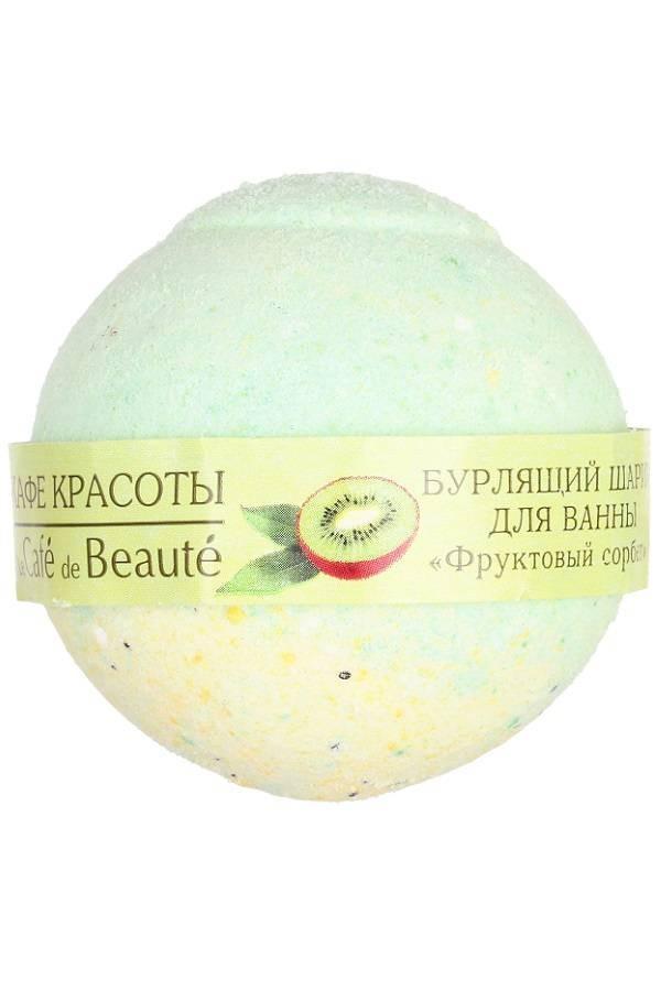 Кафе Красоты Бурлящий шарик для ванны Фруктовый сорбетКафе красоты<br>Бурлящий шарик для ванны Фруктовый сорбет - экстракт киви, экстракт папайи.<br><br>Вес г: 120<br>Бренд : Кафе Красоты<br>Страна производитель : Россия