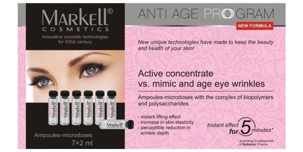 Markell Активный концентрат от мимических и возрастных морщин вокруг глаз 7шт*2млMarkell<br>Ампулы-микродозы с комплексом биополимеров и полисахаридов:заметное сокращение глубины морщин<br>увеличивает эластичность и упругость кожи<br>мгновенный лифтинг-эффект за 5 минут<br>Активный концентрат интенсивно воздействует на зону вокруг глаз, эффективно корректирует возрастные изменения, устраняя признаки усталости и стресса.<br>Концентрат позволяет разгладить мимические морщины вокруг глаз и уменьшить глубину возрастных морщин.<br>Проникая во внутренние слои кожи, концентрат стимулирует синтез коллагена, нормализует структуру ткани, делая кожу более упругой и эластичной.Активные компоненты:Easyliance — новый натуральный актив является эффективной комбинацией гидролизованного биополимера и смолы африканской акации.<br>Благодаря сочетанию двух полимерных структур, он подтягивает морщины к поверхности кожи, уменьшая их глубину с одной стороны, а с другой стороны образует полимерную пленку, которая мгновенно выравнивает поверхность кожи.<br>TensUp — уникальный природный комплекс олигосахаридов цикория и смолы бразильского дерева цезалпинии, который обладает не только эффектом мгновенного лифтинга, но и проявляет антивозрастную активность, благодаря усилению синтеза коллагена, укреплению соединительных тканей кожи.<br>PEPHA®-TIGHT — уникальный лифтинг-агент «два в одном» на базе экстракта микроводоросли и природного полисахарида пуллулана обеспечивает мгновенный лифтинг-эффект и действует на долговременной основе, защищая клетки кожи от оксидативных стрессов, стимулируя образование коллагена и замедляя процесс образования новых морщин.Применение:<br>Небольшое количество концентрата нанесите на кожу вокруг глаз, деликатно вбивая подушечками пальцев до полного впитывания.<br>Одна ампула рассчитана на однодневное применение.<br>Используйте активный концентрат дважды в день утром и вечером, в течение месяца.<br><br>Вес г: 30<br>Бренд : Markell<br>Объем мл: 14<br>Консистенция маск