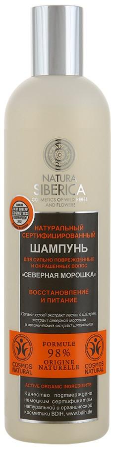 Натура Сиберика Шампунь глубокое восст.для поврежд.окраш.волос Северная Морошка 400млУход за волосами<br>Входящее в его состав масло редкой северной морошки, или царской ягоды, как ее еще называют на Севере, насыщено важнейшими жирными кислотами – Омега-3 и Омега-6, а так же витаминами Е, РР и группы В, благодаря чему оно эффективно восстанавливает поврежденную структуру волос изнутри. Активные вещества органического масла лесного шалфея защищают волосы от потери влаги, смягчают их и возвращают им здоровый красивый блеск.Органическое масло шиповника улучшает кровообращение и состояние кожи головы, стимулируя тем самым рост новых пышных волос.Уже после первого применения шампуня волосы становятся мягкими, сильными, блестящими и послушными.Преимущества:<br>•Качество подтверждено немецким сертификатом натуральной и органической косметики BDIH Cosmos.<br>•Минимум 98% натуральных компонентов.<br>•Безопасная формула: без силиконов, синтетических красителей, синтетических отдушек, минеральных масел, PEG, парабенов, гликолей, SLS, SLES.<br>•Максимально высокое содержание органических экстрактов дикорастущих трав Сибири.<br>•Максимальная эффективность благодаря высокому содержанию натуральных активных компонентов.<br>•Уникальная основа, созданная из производного масла Сибирского кедра специально для Natura Siberica.<br>•Каждое средство обладает уникальными свойствами для восстановления, питания и надежного бережного ухода за волосами.Способ применения: Нанесите шампунь на влажные волосы, массирующими движениями, взбейте в пену, смойте водой.Состав: Aqua, Sodium Coco-Sulfate, Coco-Glucoside, Cocamidopropyl Betaine (Кокамидопропилбетаин), benzyl alcohol, Citric Acid (Лимонная кислота), Parfum, Guar Hydroxypropyltrimonium Chloride, Hydrolyzed Wheat Protein, Salvia Officinalis (Sage) Leaf Water*, Helianthus Annuus Seed Oil* (масло семян подсолнечника), Rubus Chamaemorus Fruit Extract, Rosa Canina Fruit Extract*, Cetraria Nivalis Extract***, Diplazium Sibiricum Extract*** (экстра