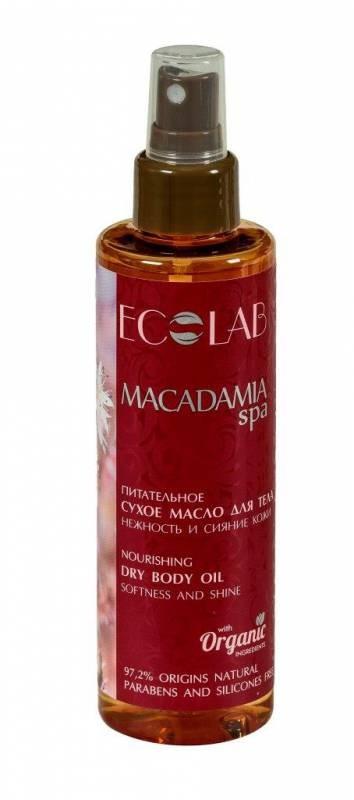 Ecolab SPA Масло-спрей сухое для тела Нежность и сияние кожиДля тела<br>Питательное масло для тела Нежность и сияние кожи.<br>Активные ингредиенты: масло Макадамии, органический экстракт граната и медуницы.- Макадамия обладает<br> уникальными целебными свойствами. Высокое содержание витамина Е и <br>витаминов всей группы В делает масло Макадамии отличным питательным <br>средством.- Органический экстракт граната, экстракт медуницы увлажняют, питают и омолаживают кожу.Продукт не содержит парабенов и силиконов.Способ применеия: массажными движениями нанести небольшое количество масла на кожу до полного впитывания. Для наружного применения.Объем: 200 мл.<br><br>Вес г: 250<br>Бренд: Ecolab<br>Объем мл: 200<br>Страна производитель: Россия