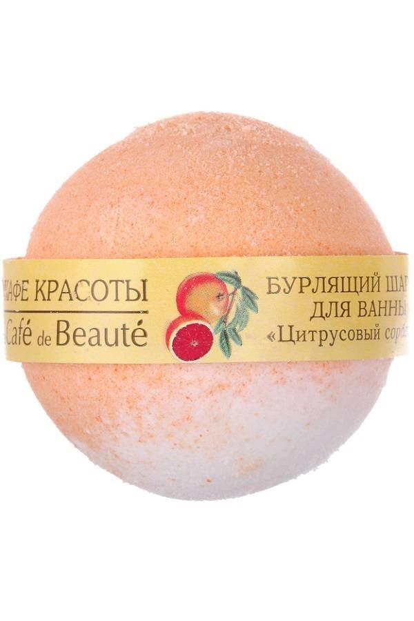 Кафе Красоты Бурлящий шарик для ванны Цитрусовый сорбетКафе красоты<br>Бурлящий шарик для ванны Цитрусовый сорбет - масло грейпфрута, масло апельсина, масло миндаля.<br><br>Вес г: 120<br>Бренд : Кафе Красоты<br>Страна производитель : Россия
