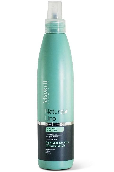 Markell Спрей уход для волос ВосстанавливающийMarkell<br>Натуральный спрей-уход для волос наполнит волосы силой и энергией, защитит их от негативного действия окружающей среды, предупредит ломкость и повреждение.Экстракт люпина и протеины зародышей пшеницы - активные компоненты растительного происхождения, восстанавливающие структуру поврежденных волос, повышающие их прочность, эластичность и устойчивость к натяжению, обеспечивающие волосам гладкость и блеск.Масло бабассу восстанавливает структуру волос, защищает волосы от ультрафиолета, высокой температуры и других неблагоприятных воздействий окружающей среды.Применение: нанести спрей-уход на влажные или сухие волосы по всей длине. Высушить феном или естественным образом. Не требует смывания.<br><br>Вес г: 280<br>Бренд : Markell<br>Объем мл: 250<br>Тип волос : поврежденные, тонкие и ослабленные<br>Действие : восстановление, блеск и эластичность, разглаживание, УФ защита, термозащита<br>Тип средства для волос : спрей<br>Страна производитель : Белоруссия