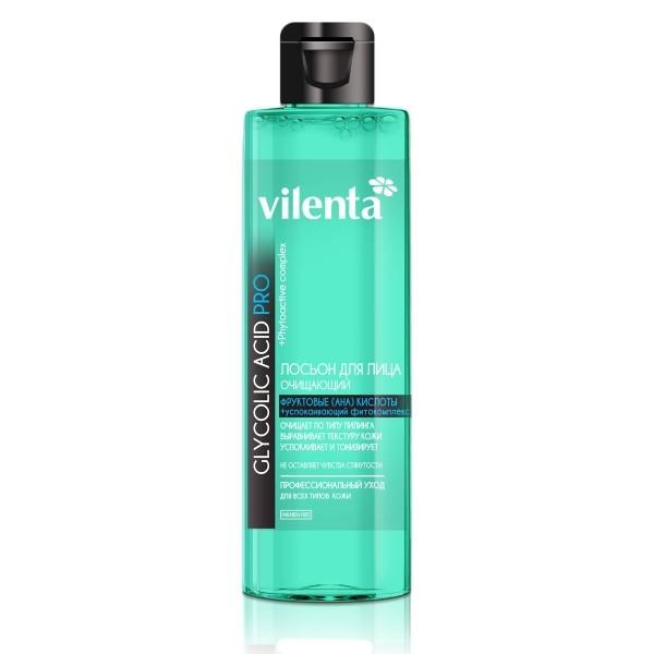 VILENTA GLYCOLIC ACID PRO Лосьон для лица Очищающий фруктовые кислотыVilenta<br>Благодаря эффективному очищающему комплексу из фруктовых альфа-гидроксикислот (гликолевая, молочная, яблочная, лимонная, винная) лосьон великолепно очищает кожу лица. Снимает чувство стянутости.<br><br>Вес г: 230<br>Бренд: Vilenta<br>Объем мл: 200<br>Тип кожи: все типы кожи<br>Вид средства для демакияжа: лосьон<br>Страна производитель: Китай