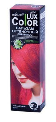 Белита Бальзам оттеночный для волос Lux Color (01.1 абрикос)Белита<br>Назначение: Средства для окраски волос<br>Линия: Color LuXСостав: вода, цетеариловый спирт, этоксидигликоль, цетримониум хлорид, пропиленгликоль, масло карите ши, масло оливы, диметикон, гидрооксицеллюлоза, лимонная кислота, парфюмерная композиция Hydroxyisohexyl 3-Cyclohexene Carboxaldehyde, метилпарабен, пропилпарабен, HC Yellow 2, HC Red 3, 4-Hydroxypropylamino-3-nitrophenol, N,N-Bis2-Hydroxyethyl-2-Nitro-p-Phenylenediamine.<br><br>Вес г: 150<br>Бренд : Белита<br>Объем мл: 100<br>Страна производитель : Белоруссия<br>Вид краски для волос : оттеночный бальзам