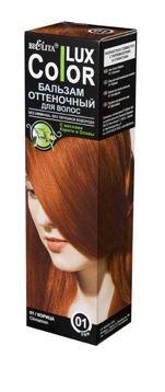 Белита Бальзам оттеночный для волос Lux Color (01 корица)Белита<br>Назначение: Средства для окраски волос<br>Линия: Color LuXСостав: вода, цетеариловый спирт, этоксидигликоль, цетримониум хлорид, пропиленгликоль, масло карите ши, масло оливы, диметикон, гидрооксицеллюлоза, лимонная кислота, парфюмерная композиция Hydroxyisohexyl 3-Cyclohexene Carboxaldehyde, метилпарабен, пропилпарабен, HC Yellow 2, HC Red 3, 4-Hydroxypropylamino-3-nitrophenol, N,N-Bis2-Hydroxyethyl-2-Nitro-p-Phenylenediamine.<br><br>Вес г: 150<br>Бренд: Белита<br>Объем мл: 100<br>Страна производитель: Белоруссия<br>Вид краски для волос: оттеночный бальзам