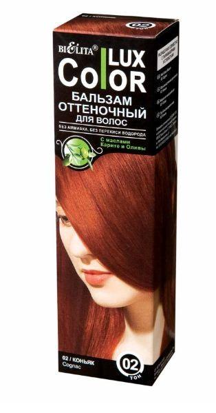 Белита Бальзам оттеночный для волос Lux Color (02 коньяк)Белита<br>Назначение: Средства для окраски волос<br>Линия: Color LuXСостав: вода, цетеариловый спирт, этоксидигликоль, цетримониум хлорид, пропиленгликоль, масло карите ши, масло оливы, диметикон, гидрооксицеллюлоза, лимонная кислота, парфюмерная композиция Hydroxyisohexyl 3-Cyclohexene Carboxaldehyde, метилпарабен, пропилпарабен, HC Yellow 2, HC Red 3, 4-Hydroxypropylamino-3-nitrophenol, N,N-Bis2-Hydroxyethyl-2-Nitro-p-Phenylenediamine.<br><br>Вес г: 150<br>Бренд: Белита<br>Объем мл: 100<br>Страна производитель: Белоруссия<br>Вид краски для волос: оттеночный бальзам