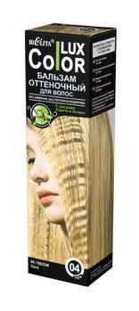 Белита Бальзам оттеночный для волос Lux Color (04 песок)Белита<br>Назначение: Средства для окраски волос<br>Линия: Color LuXСостав: вода, цетеариловый спирт, этоксидигликоль, цетримониум хлорид, пропиленгликоль, масло карите ши, масло оливы, диметикон, гидрооксицеллюлоза, лимонная кислота, парфюмерная композиция Hydroxyisohexyl 3-Cyclohexene Carboxaldehyde, метилпарабен, пропилпарабен, HC Yellow 2, HC Red 3, 4-Hydroxypropylamino-3-nitrophenol, N,N-Bis2-Hydroxyethyl-2-Nitro-p-Phenylenediamine.<br><br>Вес г: 150<br>Бренд : Белита<br>Объем мл: 100<br>Страна производитель : Белоруссия<br>Вид краски для волос : оттеночный бальзам