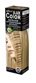 Белита Бальзам оттеночный для волос Lux Color (05 карамель)Белита<br>Назначение: Средства для окраски волос<br>Линия: Color LuXСостав: вода, цетеариловый спирт, этоксидигликоль, цетримониум хлорид, пропиленгликоль, масло карите ши, масло оливы, диметикон, гидрооксицеллюлоза, лимонная кислота, парфюмерная композиция Hydroxyisohexyl 3-Cyclohexene Carboxaldehyde, метилпарабен, пропилпарабен, HC Yellow 2, HC Red 3, 4-Hydroxypropylamino-3-nitrophenol, N,N-Bis2-Hydroxyethyl-2-Nitro-p-Phenylenediamine.<br><br>Вес г: 150<br>Бренд : Белита<br>Объем мл: 100<br>Страна производитель : Белоруссия<br>Вид краски для волос : оттеночный бальзам