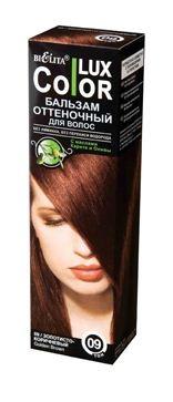 Белита Бальзам оттеночный для волос Lux Color (09 золотисто-коричневый)Белита<br>Назначение: Средства для окраски волос<br>Линия: Color LuXСостав: вода, цетеариловый спирт, этоксидигликоль, цетримониум хлорид, пропиленгликоль, масло карите ши, масло оливы, диметикон, гидрооксицеллюлоза, лимонная кислота, парфюмерная композиция Hydroxyisohexyl 3-Cyclohexene Carboxaldehyde, метилпарабен, пропилпарабен, HC Yellow 2, HC Red 3, 4-Hydroxypropylamino-3-nitrophenol, N,N-Bis2-Hydroxyethyl-2-Nitro-p-Phenylenediamine.<br><br>Вес г: 150<br>Бренд : Белита<br>Объем мл: 100<br>Страна производитель : Белоруссия<br>Вид краски для волос : оттеночный бальзам