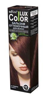 Белита Бальзам оттеночный для волос Lux Color (11 каштан)Белита<br>Назначение: Средства для окраски волос<br>Линия: Color LuXСостав: вода, цетеариловый спирт, этоксидигликоль, цетримониум хлорид, пропиленгликоль, масло карите ши, масло оливы, диметикон, гидрооксицеллюлоза, лимонная кислота, парфюмерная композиция Hydroxyisohexyl 3-Cyclohexene Carboxaldehyde, метилпарабен, пропилпарабен, HC Yellow 2, HC Red 3, 4-Hydroxypropylamino-3-nitrophenol, N,N-Bis2-Hydroxyethyl-2-Nitro-p-Phenylenediamine.<br><br>Вес г: 150<br>Бренд : Белита<br>Объем мл: 100<br>Страна производитель : Белоруссия<br>Вид краски для волос : оттеночный бальзам