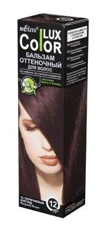 Белита Бальзам оттеночный для волос Lux Color (12 коричневый бургкнд)Белита<br>Назначение: Средства для окраски волос<br>Линия: Color LuXСостав: вода, цетеариловый спирт, этоксидигликоль, цетримониум хлорид, пропиленгликоль, масло карите ши, масло оливы, диметикон, гидрооксицеллюлоза, лимонная кислота, парфюмерная композиция Hydroxyisohexyl 3-Cyclohexene Carboxaldehyde, метилпарабен, пропилпарабен, HC Yellow 2, HC Red 3, 4-Hydroxypropylamino-3-nitrophenol, N,N-Bis2-Hydroxyethyl-2-Nitro-p-Phenylenediamine.<br><br>Вес г: 150<br>Бренд : Белита<br>Объем мл: 100<br>Страна производитель : Белоруссия<br>Вид краски для волос : оттеночный бальзам