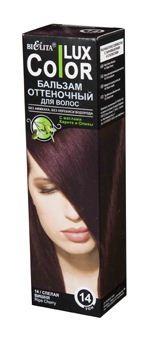 Белита Бальзам оттеночный для волос Lux Color (14 спелая вишня)Белита<br>Назначение: Средства для окраски волос<br>Линия: Color LuXСостав: вода, цетеариловый спирт, этоксидигликоль, цетримониум хлорид, пропиленгликоль, масло карите ши, масло оливы, диметикон, гидрооксицеллюлоза, лимонная кислота, парфюмерная композиция Hydroxyisohexyl 3-Cyclohexene Carboxaldehyde, метилпарабен, пропилпарабен, HC Yellow 2, HC Red 3, 4-Hydroxypropylamino-3-nitrophenol, N,N-Bis2-Hydroxyethyl-2-Nitro-p-Phenylenediamine.<br><br>Вес г: 150<br>Бренд: Белита<br>Объем мл: 100<br>Страна производитель: Белоруссия<br>Вид краски для волос: оттеночный бальзам