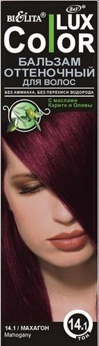 Белита Бальзам оттеночный для волос Lux Color (14.1 махагон)Белита<br>Назначение: Средства для окраски волос<br>Линия: Color LuXСостав: вода, цетеариловый спирт, этоксидигликоль, цетримониум хлорид, пропиленгликоль, масло карите ши, масло оливы, диметикон, гидрооксицеллюлоза, лимонная кислота, парфюмерная композиция Hydroxyisohexyl 3-Cyclohexene Carboxaldehyde, метилпарабен, пропилпарабен, HC Yellow 2, HC Red 3, 4-Hydroxypropylamino-3-nitrophenol, N,N-Bis2-Hydroxyethyl-2-Nitro-p-Phenylenediamine.<br><br>Вес г: 150<br>Бренд: Белита<br>Объем мл: 100<br>Страна производитель: Белоруссия<br>Вид краски для волос: оттеночный бальзам