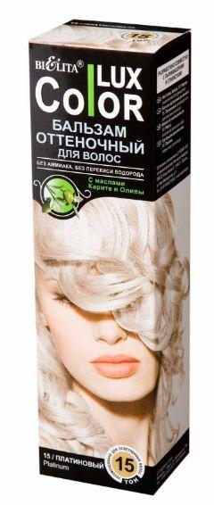 Белита Бальзам оттеночный для волос Lux Color (15 платиновый)Белита<br>Назначение: Средства для окраски волос<br>Линия: Color LuXСостав: вода, цетеариловый спирт, этоксидигликоль, цетримониум хлорид, пропиленгликоль, масло карите ши, масло оливы, диметикон, гидрооксицеллюлоза, лимонная кислота, парфюмерная композиция Hydroxyisohexyl 3-Cyclohexene Carboxaldehyde, метилпарабен, пропилпарабен, HC Yellow 2, HC Red 3, 4-Hydroxypropylamino-3-nitrophenol, N,N-Bis2-Hydroxyethyl-2-Nitro-p-Phenylenediamine.<br><br>Вес г: 150<br>Бренд : Белита<br>Объем мл: 100<br>Страна производитель : Белоруссия<br>Вид краски для волос : оттеночный бальзам