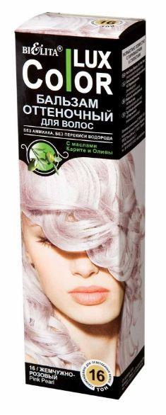 Белита Бальзам оттеночный для волос Lux Color (16 жемчужно-розовый)Белита<br>Назначение: Средства для окраски волос<br>Линия: Color LuXСостав: вода, цетеариловый спирт, этоксидигликоль, цетримониум хлорид, пропиленгликоль, масло карите ши, масло оливы, диметикон, гидрооксицеллюлоза, лимонная кислота, парфюмерная композиция Hydroxyisohexyl 3-Cyclohexene Carboxaldehyde, метилпарабен, пропилпарабен, HC Yellow 2, HC Red 3, 4-Hydroxypropylamino-3-nitrophenol, N,N-Bis2-Hydroxyethyl-2-Nitro-p-Phenylenediamine.<br><br>Вес г: 150<br>Бренд : Белита<br>Объем мл: 100<br>Страна производитель : Белоруссия<br>Вид краски для волос : оттеночный бальзам