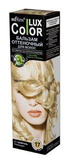 Белита Бальзам оттеночный для волос Lux Color (17 шампань)Белита<br>Назначение: Средства для окраски волос<br>Линия: Color LuXСостав: вода, цетеариловый спирт, этоксидигликоль, цетримониум хлорид, пропиленгликоль, масло карите ши, масло оливы, диметикон, гидрооксицеллюлоза, лимонная кислота, парфюмерная композиция Hydroxyisohexyl 3-Cyclohexene Carboxaldehyde, метилпарабен, пропилпарабен, HC Yellow 2, HC Red 3, 4-Hydroxypropylamino-3-nitrophenol, N,N-Bis2-Hydroxyethyl-2-Nitro-p-Phenylenediamine.<br><br>Вес г: 150<br>Бренд: Белита<br>Объем мл: 100<br>Страна производитель: Белоруссия<br>Вид краски для волос: оттеночный бальзам