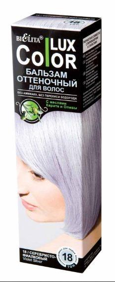 Белита Бальзам оттеночный для волос Lux Color (18 серебристо-фиалковый)Белита<br>Назначение: Средства для окраски волос<br>Линия: Color LuXСостав: вода, цетеариловый спирт, этоксидигликоль, цетримониум хлорид, пропиленгликоль, масло карите ши, масло оливы, диметикон, гидрооксицеллюлоза, лимонная кислота, парфюмерная композиция Hydroxyisohexyl 3-Cyclohexene Carboxaldehyde, метилпарабен, пропилпарабен, HC Yellow 2, HC Red 3, 4-Hydroxypropylamino-3-nitrophenol, N,N-Bis2-Hydroxyethyl-2-Nitro-p-Phenylenediamine.<br><br>Вес г: 150<br>Бренд : Белита<br>Объем мл: 100<br>Страна производитель : Белоруссия<br>Вид краски для волос : оттеночный бальзам
