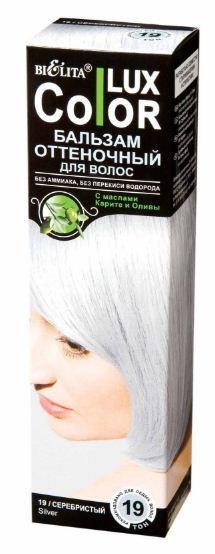 Белита Бальзам оттеночный для волос Lux Color (19 серебристый)Белита<br>Назначение: Средства для окраски волос<br>Линия: Color LuXСостав: вода, цетеариловый спирт, этоксидигликоль, цетримониум хлорид, пропиленгликоль, масло карите ши, масло оливы, диметикон, гидрооксицеллюлоза, лимонная кислота, парфюмерная композиция Hydroxyisohexyl 3-Cyclohexene Carboxaldehyde, метилпарабен, пропилпарабен, HC Yellow 2, HC Red 3, 4-Hydroxypropylamino-3-nitrophenol, N,N-Bis2-Hydroxyethyl-2-Nitro-p-Phenylenediamine.<br><br>Вес г: 150<br>Бренд : Белита<br>Объем мл: 100<br>Страна производитель : Белоруссия<br>Вид краски для волос : оттеночный бальзам