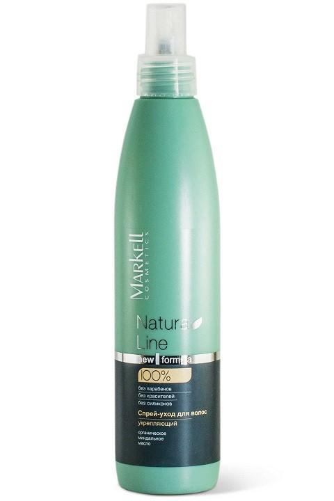 Markell Спрей уход для волос УкрепляющийMarkell<br>Формула спрея-ухода помогает укрепить волосы по всей длине и защитить их изнутри, эффективно борется с выпадением. Волосы становятся более сильными, приобретают естественный блеск и здоровый внешний вид.TricholastylTM эффективно замедляет процесс потери волос и способствует сохранению их «молодости», препятствует сезонной потере волос, защищает и усиливает волосяные луковицы, продлевает жизненный цикл волоса.Миндальное масло помогает волосам приобрести естественный блеск и эластичность, эффективно смягчает и стимулирует их рост.Применение: нанести спрей-уход на влажные или сухие волосы по всей длине. Высушить феном или естественным образом. Не требует смывания.<br><br>Вес г: 280<br>Бренд : Markell<br>Объем мл: 250<br>Тип волос : все типы волос<br>Действие : укрепление, блеск и эластичность, от выпадения волос<br>Тип средства для волос : спрей<br>Страна производитель : Белоруссия