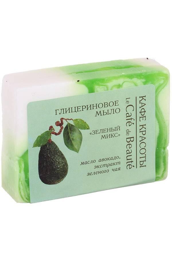 Кафе Красоты Глицериновое мыло Зеленый миксГлицериновое мыло Зеленый микс - масло авокадо, экстракт зеленого чая.<br><br>Вес г: 100<br>Бренд : Кафе Красоты<br>Страна производитель : Россия