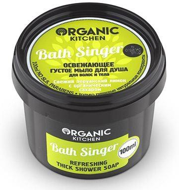 Organic shop Мыло для душа освежающее густое. Для волос и телаBath Singer100млOrganic shop<br>Подарите Вашему телу незабываемый уход и отличное настроение в душе. Композиция из натуральных компонентов мягко очищает и освежает кожу. Свежий перуанский лимон и органический сахар глубоко увлажняют кожу и волосы, придают мягкость и сияние, дарят легкое благоухание свежести в течение всего дня.Способ применения: Нанесите мыло на влажные волосы и кожу тела массирующими движениями, смойте водой.Объем: 100 мл.<br><br>Вес г: 130<br>Бренд: Organic shop<br>Объем мл: 100<br>Страна производитель: Россия
