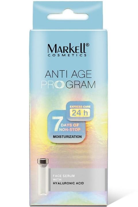 Markell Сыворотка для лица с гиалуроновой кислотой 7шт*2млMarkell<br>Сыворотка содержит гиалуроновую кислоту двух видов и обеспечивает трехмерное увлажнение кожи. Высокомолекулярная гиалуроновая кислота увлажняет верхние слои кожи и образует на ее поверхности микропленку, которая позволяет сохранять эффект увлажненности на долгое время, выравнивает поверхность, заполняя мелкие морщины. Инкапсулированная гиалуроновая кислота проникает глубоко в кожу, увлажняя ее изнутри, стимулирует выработку собственной гиалуроновой кислоты, омолаживает. Применение: Наносить 2 раза в день - утром и вечером - на чистую кожу лица легкими массажными движениями.<br><br>Вес г: 30<br>Бренд : Markell<br>Объем мл: 14<br>Тип кожи : все типы кожи<br>Консистенция : сыворотка/эмульсия<br>Тип крема : увлажняющий, антивозрастной, с гиалуроновой кислотой<br>Возраст : 25+, 30+, 35+, 40+, 45+<br>Эффект : сокращает морщины<br>По времени суток : дневной уход, ночной уход<br>Страна производитель : Белоруссия