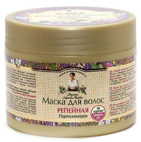 Рецепты Б.Агафьи маска для волос Репейная укрепляющая для ослабленных волос 300 млРецепты Бабушки Агафьи<br>На березовом соке и маслах холодного отжима<br>Березовый сок – настоящий кладезь микроэлементов, витаминов, полисахаров, белков, кислот и ароматических и дубильных веществ. Березовым   соком очень полезно мыть  голову, он очень стимулирует рост  волос , укрепляет их корни, делает  волосы  густыми и пушистыми, снимает излишнюю жирность.<br>Масла холодного отжима при производстве не подвергаются воздействию высоких температур и не теряют своих полезных свойств. Благодаря содержанию Масел холодного отжима наши Маски облегчают расчесывание и придают волосам естественный блеск и шелковистость. <br>В нашем ассортименте на Березовом соке и Маслах холодного отжима изготавливается 3 маски для волос. <br>Репейное масло, незаменимое в уходе за волосами, обладает высокими восстанавливающими свойствами, способствует укреплению структуры волос, предупреждая их ломкость и сечение. Овсяные отруби питают поврежденные волосы, возвращая им силу и эластичность.<br><br>Вес г: 350<br>Бренд: Рецепты Б.Агафьи<br>Объем мл: 300<br>Тип волос: тонкие и ослабленные, длинные и секущиеся<br>Действие: укрепление, восстановление, блеск и эластичность, для роста волос<br>Тип средства для волос: маска<br>Страна производитель: Россия