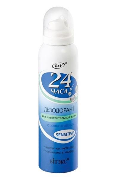Витэкс Дезодорант Sensitive спрей для чувствительной кожи с аллантоиномВитэкс<br>Дезодорант для чувствительной кожи с аллантоином Sensitive от Витэкс<br>Линия: 24 часаСоздан специально для чувствительной кожи.<br>Гарантирует защиту, свежесть и комфорт в течение 24 часов.<br>Аллантоин смягчает и успокаивает кожу.<br>Дезодорант работает в ритме Вашего тела, позволяя коже дышать.<br>Не оставляет белых пятен на коже и одежде.<br><br>Вес г: 170<br>Бренд : Витэкс<br>Объем мл: 150<br>Тип дезодоранта : спрей<br>Страна производитель : Белоруссия
