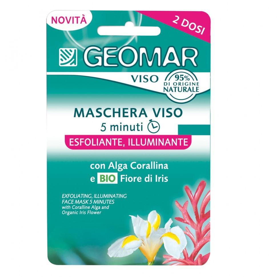 GEOMAR Маска для лица осветляющая со цветком ИрисаМаски для лица<br>Отшелушивающая осветляющая маска для лица Geomar увлажняет и мягко удаляет отмирающие клетки и загрязнения с кожи лица, способствуя обновлению клеток уже через 5 минут.<br>Маска состоит из коралловых водорослей, микро-порошка, который обладает деликатным и натуральным отшелушивающим действием, органического цветка Ириса и Lightoceane с увлажняющими свойствами, а также морских водорослей с иллюминирующим эффектом.<br>Ее кремовая, легкая текстура с отшелушивающимися частицами очень приятна в использовании и восстанавливает тусклый и безжизненный цвет лица.<br><br>Вес г: 20<br>Бренд : Geomar<br>Объем мл: 15<br>Тип кожи : все типы кожи<br>Консистенция маски : кремообразная<br>Часть лица : лицо<br>Назначение маски : очищающая, отбеливающая<br>Страна производитель : Италия