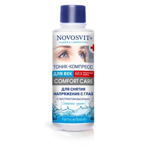 NOVOSVIT Тоник-компресс для ВЕК для снятия напряжения с глаз ВасилекВокруг глаз<br>Действие:Тонизирует кожу, снимает напряжение и усталостьВосстанавливает водный баланса кожи вокруг глазРазглаживает мелкие морщинкиЭффективность: Тоник-компресс для век с васильком эффективен после длительной нагрузки на глаза, уменьшает и предотвращает отёки, припухлости и мешки под глазами<br><br>Вес г: 130<br>Бренд : Novosvit<br>Объем мл: 100<br>Тип кожи : все типы кожи<br>Вид средства для демакияжа : тоник<br>Страна производитель : Россия