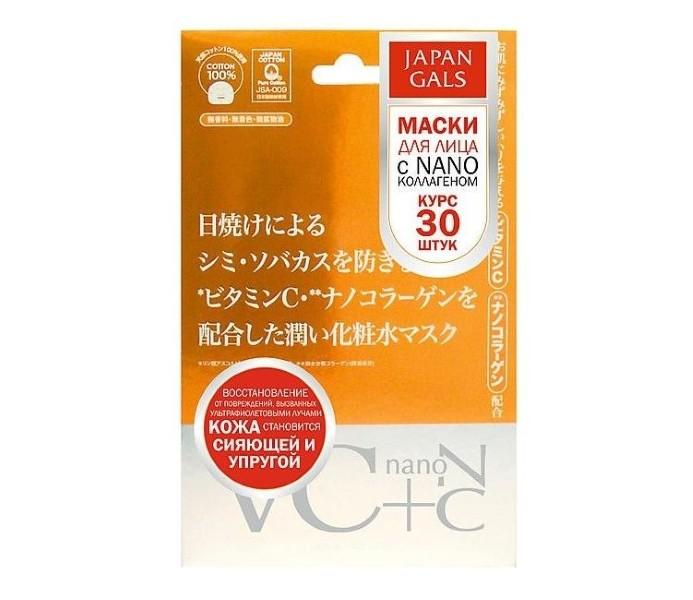 JAPONICA JAPAN GALS Маски для лица Экстракт плаценты + Нано-коллаген регенерацияМаски для лица<br>Микроскопические молекулы наноколлагена, размер которых значительно меньше размера пор кожи, глубоко проникают в кожу, увлажняя ее и осуществляя антивозрастной уход. <br>Коллаген мягко проникает в каждый слой кожи и, благодаря высокой способности удерживать влагу, восстанавливает упругость, возвращая молодость кожи. Серия nanoC — это полноценный уход за зрелой кожей. Высококонцентрированная маска с наноколлагенами 480 мл и 100% гарантия безопасности. Основа маски — нежный натуральный 100% хлопок без цвета и запаха.<br><br>Вес г: 610<br>Бренд : Japonica<br>Объем мл: 600<br>Тип кожи : все типы кожи<br>Консистенция маски : тканевая<br>Часть лица : лицо<br>По времени суток : дневной уход<br>Назначение маски : увлажняющая, питательная, восстанавливающая<br>Страна производитель : Япония