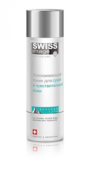 SWISS image Базовый Уход Тоник успокаивающий для сухой чувствительной кожи лицаSWISS image<br>Специально с учетом потребностей кожи швейцарская лаборатория Skin Concept разработала новую марку косметики SWISS IMAGE, которая производится из натуральных биологически активных ингредиентов. Тоник эффективно удаляет загрязнения, наполняет кожу энергией и сиянием. Способствует выводу токсинов. Экстракт иссопа и пантенол обладают смягчающим и успокаивающим действием. Активные ингредиенты в составе тоника предотвращают возникновение сухости кожи. Входящая в состав тоника талая вода Альпийских ледников - увлажняет и защищает кожу на протяжении дня. Не содержит PEG (полиэтиленгликоль) и парабенов. В основе средств SWISS IMAGE – чистейшая талая вода Альпийских ледников, экстракты швейцарских трав, витамины и запатентованные комплексы. Талая вода Альпийских ледников обладает важными биоактивными свойствами: богата ценнейшими минералами, мгновенно увлажняет и обновляет кожу, насыщает клетки кожи кислородом и улучшает обмен веществ. Экстракты швейцарских трав эффективно воздействуют на кожу и усиливают действие каждого средства. Способ применения: нанесите тоник на сухое очищенное лицо при помощи ватного диска. Используйте утром и вечером. Избегайте область вокруг глаз. Информация о характеристиках, комплекте поставки, стране изготовления и внешнем виде товара носит справочный характер и основывается на последних доступных к моменту публикации сведениях. Результаты взаимодействия косметических средств зависят от индивидуальных особенностей организма.<br><br>Вес г: 250<br>Бренд : Swiss Image<br>Объем мл: 200<br>Тип кожи : сухая, чувствительная<br>Вид средства для демакияжа : тоник<br>Страна производитель : Швейцария