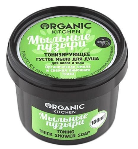 Organic shop Мыло для душа тонизирующее густое. Для волос и тела Мыльные пузыри 100млOrganic shop<br>Тонизирующее густое мыло для душа подарит легкое, воздушное удовольствие, вызовет улыбку и восторг. Невесомая мягкая пена, деликатно очищает и тонизирует кожу, дарит заряд бодрости и хорошего настроения на весь день. Органическая омела увлажняет волосы, насыщая витаминами, делает их блестящими и шелковистыми. Свежая лимонная трава дарит благоухание свежести и бережно ухаживает за кожей, повышая ее упругость и эластичность.Способ применения:Нанесите мыло на влажные волосы и кожу тела массирующими движениями, смойте водой.Объем: 100 мл.<br><br>Вес г: 130<br>Бренд: Organic shop<br>Объем мл: 100<br>Страна производитель: Россия