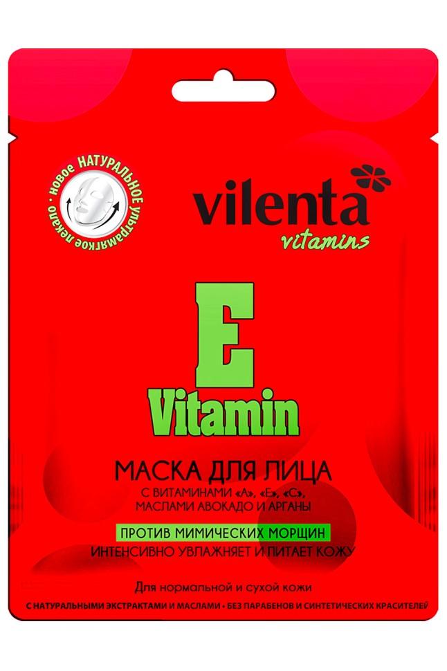 VILENTA Маска для лица Vitamin E с витаминами А,Е,С,маслами Авокадо и АрганыVilenta<br>Благодаря содержанию в маске комплекса витаминов «А», «Е» и «С», маска способствует быстрой регенерации и обновлению клеток, замедляя процесс старения кожи и сокращая проявление мимических морщин. Инновационная увлажняющая формула и гиалуроновая кислота, моментально питают и увлажняют кожу изнутри, придавая ей упругость и эластичность. Масла Авокадо и Арганы восстанавливают защитный барьер сухой и обезвоженной кожи, придавая ей гладкость и бархатистость.Преимущества: Маска обладает уникальной рецептурой, способствующей экспресс омоложению кожи. Благодаря идеальному усовершенствованному лекалу, витаминные маски для лица VILENTA максимально напитываю кожу лица полезными компонентами.Результат: Число и глубина морщин заметно сокращается, кожа становится подтянутей и эластичней.<br><br>Вес г: 40<br>Бренд : Vilenta<br>Объем мл: 28<br>Тип кожи : нормальная, сухая<br>Консистенция маски : тканевая<br>Часть лица : лицо<br>По времени суток : дневной уход<br>Назначение маски : увлажняющая, питательная, восстанавливающая, омолаживающая<br>Страна производитель : Китай