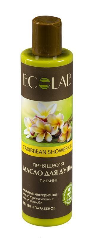 Ecolab Пенящееся масло для душа ПитаниеДля тела<br>Масла для душа содержат более 95% ингредиентов растительного происхождения. Высокое содержание масел – более 10%, благодаря чему не требуется использование молочка или крема после душа.Входящий в состав органический экстракт иланг-иланга обладает ярко выраженными омолаживающими свойствами, тонизирует кожу, повышает ее упругость и эластичность.Продукт не содержит SLS, парабенов и силиконов.Масло жожоба<br>Состав масла богат аминокислотами в составе белков. По своей структуре они сходны с коллагеном. Коллаген именно то вещество, которое помогает поддерживать упругость кожи, а значит, продлевать ее молодость.<br><br>Вес г: 300<br>Бренд : Ecolab<br>Объем мл: 250<br>Страна производитель : Россия