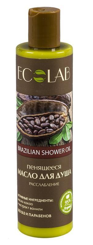 Ecolab Пенящееся масло для душа РасслаблениеДля тела<br>Масла для душа Ecolab содержат более 95% ингредиентов растительного происхождения. Высокое содержание масел – более 10%, благодаря чему не требуется использование молочка или крема после душа.Входящий в состав органический экстракт иланг-иланга обладает ярко выраженными омолаживающими свойствами, тонизирует кожу, повышает ее упругость и эластичность.Продукт не содержит SLS, парабенов и силиконов.Органическое масло какао<br>Натуральное какао масло помогает справиться с уставшим и серым цветом лица, и может беспроблемно использоваться в е даже за самой чувствительной кожей.<br>Экстракт ванили<br>Ваниль cодержит высокий процент олеиновой кислоты, которая способствует улучшению межклеточного обмена.Экстракт ванили оказывает матирующее действие на кожу, повышает ее эластичность, способствует регенерации клеток кожи.<br><br>Вес г: 300<br>Бренд : Ecolab<br>Объем мл: 250<br>Страна производитель : Россия