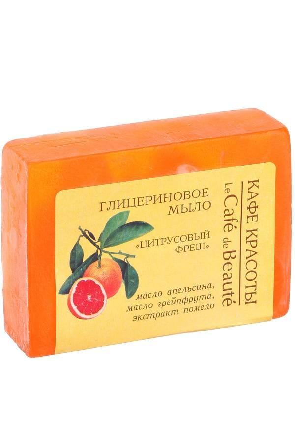 Кафе Красоты Глицериновое мыло Цитрусовый фрешКафе красоты<br>Глицериновое мыло Цитрусовый фреш - масло апельсина, масло грейпфрута, экстракт помело.<br><br>Вес г: 100<br>Бренд: Кафе Красоты<br>Средство для рук: мыло<br>Страна производитель: Россия